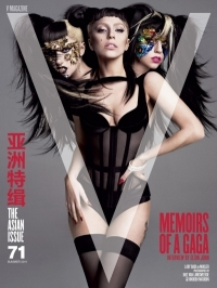 Lady Gaga Covers V Magazine, Talks Fashion and Art
