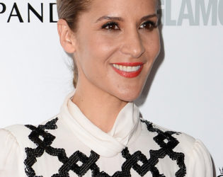 Amanda Byram Ponytail Hairstyle From The Glamour Women Of The Year Awards 2013