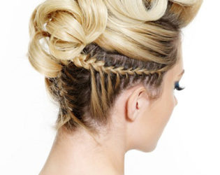 Cool French Braid Updo