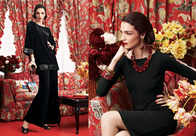 Neiman Marcus Holiday Book 2013