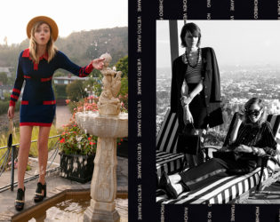 Nasty Gal Vintage Chanel 2013 Collection