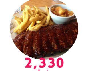 Chili'S Shiner Bock Bbq Ribs With Cinnamon Apples And Homestyle Fries