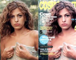 Eva Mendes Photoshopped Cosmopolitan Cover